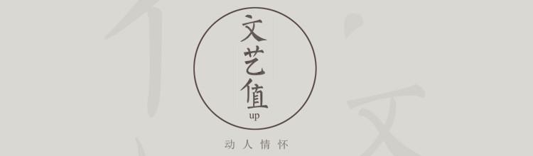 文艺值up-miui应用市场专题