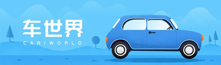 车世界-miui应用市场专题