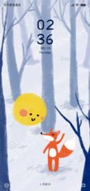 小狐狸和它的朋友