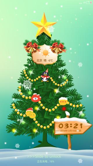 【下雪特效】圣诞快乐【彩虹电池】